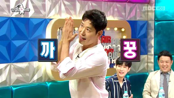 라스 MC들을 춤추게 하는 유준상의 벨리댄스부터 걸그룹 댄스! [540회]