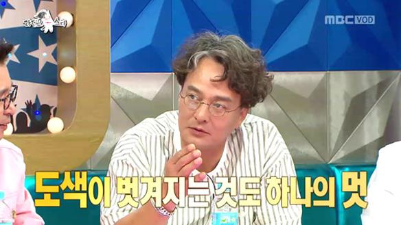 """'수집광 욜로 대표' 조민기 """"내 행복 가치관은 '재화' 아냐"""" [542회]"""