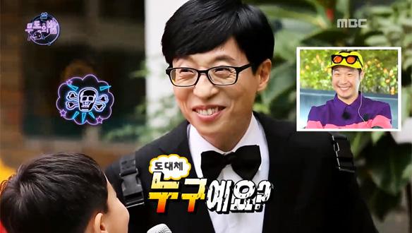 유재석, 데뷔 26년 만에 찾아온 위기…국민 MC를 당황시킨 6살 어린이 게스트 '진땀 뻘뻘' [545회]