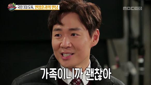 '국민도둑' 연정훈이 말하는 아내 한가인의 단점은? [895회]