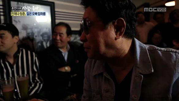 """""""감자골 사건, 유일한 천군만마""""…개그맨 후배들의 아름다운 롤모델 임하룡 [241회]"""