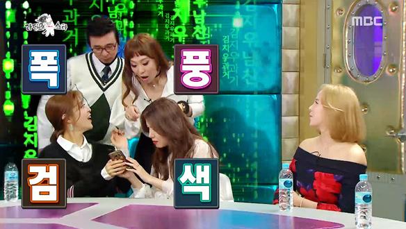 김지우, 남편 레이먼 킴과의 첫인상은 최악이었다!