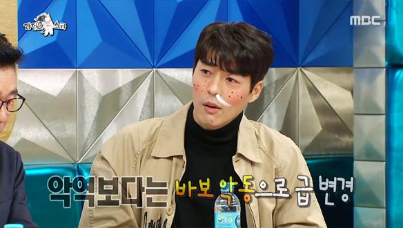 서지석, 발연기 논란을 넘어 드라마 캐릭터가 바뀐 사연!