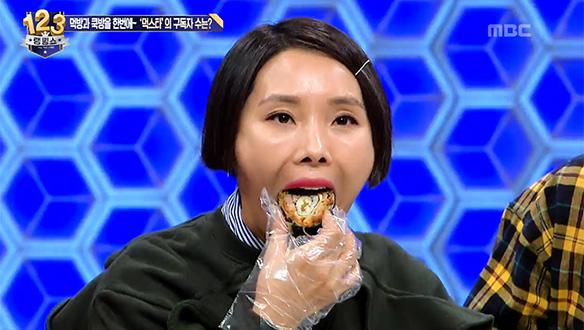 신봉선, 칼로리 최고봉 '준하 김밥' 한 입에 먹기 성공…'먹방 요정' 등극 [21회]
