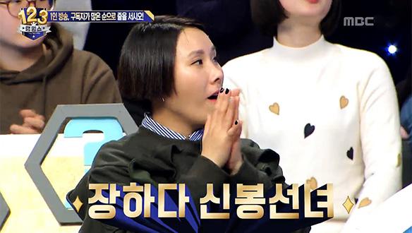 추리단, '신봉선녀'의 도움으로 1차 줄 세우기 성공…신들린 추리력 [21회]