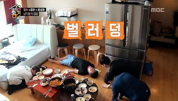 윤정수, 옹†談 X 육중완의 세배에 '벌러덩'…방세를 지키기 위한 처절한 몸부림