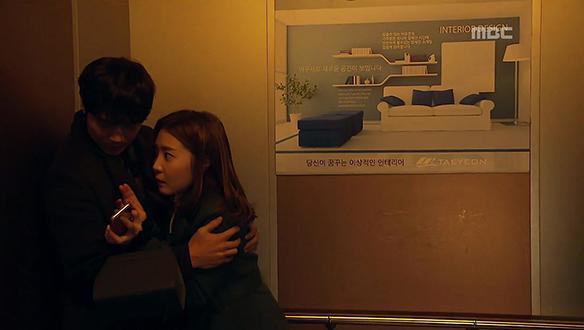 '준희씨 괜찮아요?…엘리베이터에 갇힌 인영(신다은)과 준희(서도영), 뭔가 알아차린 것인가