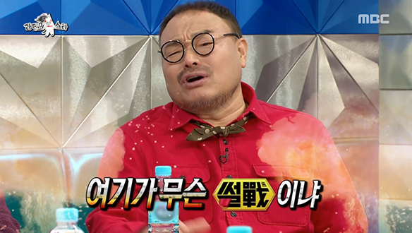 흥궈신 김흥국! 돼지국밥집에서 디너쇼를?! [522회]