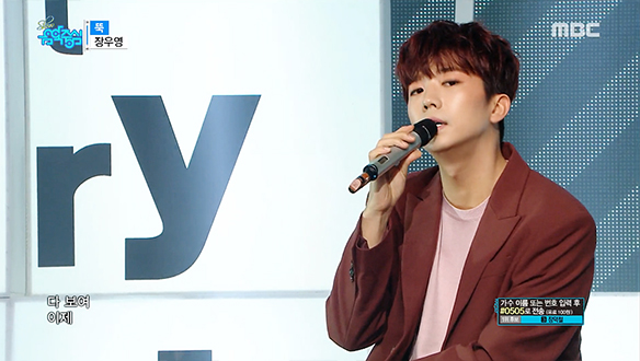 장우영 - 뚝(JANG WOO YOUNG - Quit)