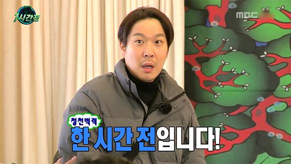 하하, 칠순 잔치 행사 미션 공개에 '멘붕'…부담 백배