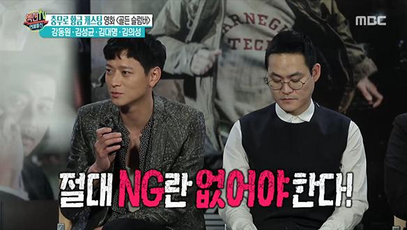 얼굴 천재 강동원이 말하는 영화 '골든슬럼버'의 촬영 비화! [905회]