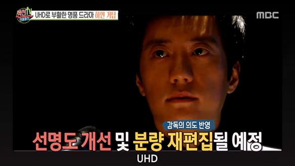 11년 만에 돌아오는 명품 드라마 '하얀 거탑', 김명민이 뽑은 명장면은? [905회]