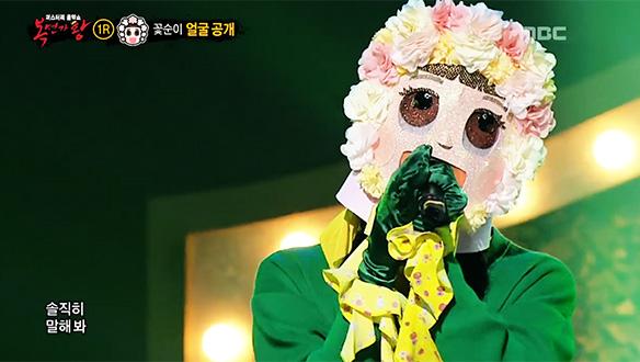 어디로 튈지 모르는 매력 '노래에 꽃쳤어요 꽃순이'의 정체는?! < 있잖아(Rock Ver.) >