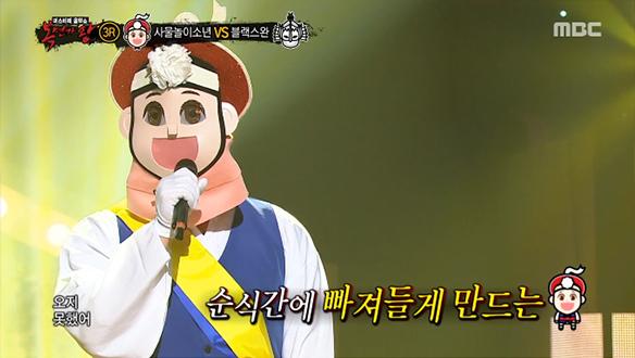 내 노래 얼쑤 좋다! '흥탄소년단! 사물놀이소년' <비상>