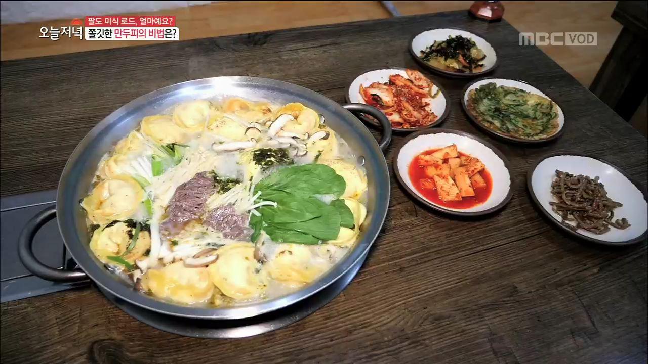 25년 비법이 담긴 김치로 빚은 만두가 듬뿍~ 손 만두전골!