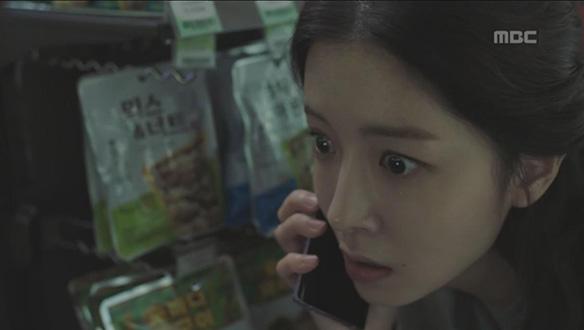 """""""본씨 지금 누가 나 따라와요""""…애린(정인선), 또다시 위기 맞나?"""