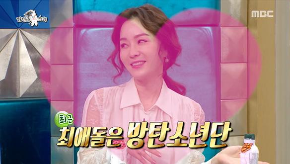 김정난, 방탄소년단만 생각하면 눈물이 펑펑?!