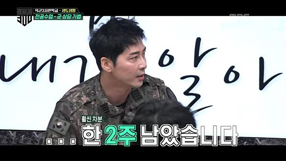 역시 배우(?) 강지환의 미친 연기력! 총 좀 빌려주십시오!