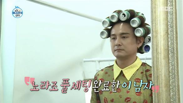 노라조 조빈의 기상천외한 스타일링 과정 공개!