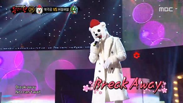 귀여운 북극곰이 맵다! '곰살맞은 북극곰' <Break Away>
