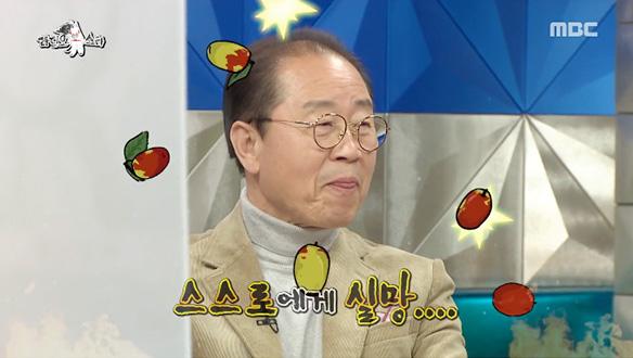 자칭 나무 전문가 이상벽의 오답 행진 (예능감 빵빵)