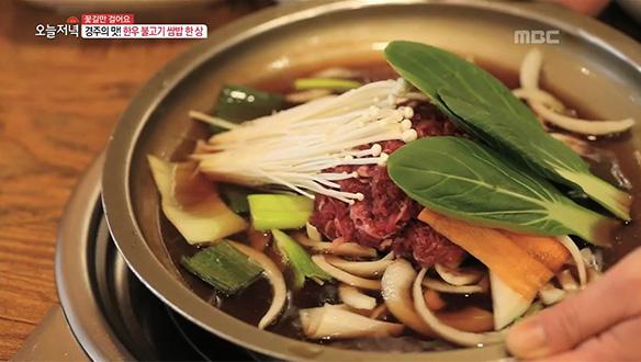 경주의 유명 맛집이 떴다~! 한우 불고기 쌈밥 정식