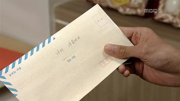 """""""손편지가 있어요, 아들에게 전하는 유언""""…도빈(김경남)에게 남겨진 편지를 본 재빈(이중문) [78회]"""