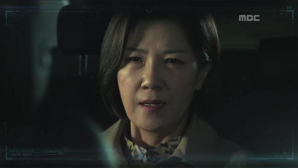 """""""지금 당장 여권 하나 조사해""""…불길한 징조 [29회]"""