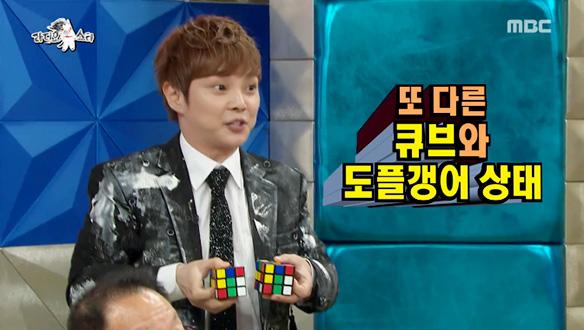 최현우의 남북정상회담 마술쇼~♪ [591회]