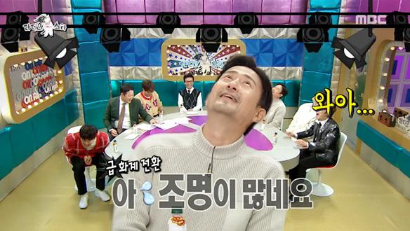 임형준의 장기자랑 열전, 콩콩이를 잘 타는 배우 등극? [591회]