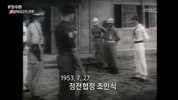 9.19남북군사합의의 의미는? [1174회]