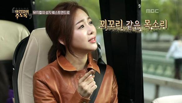 뮤지컬 배우 이지혜의 두통도 치유하는 고운 목소리~♪♩