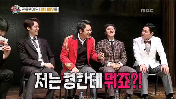 오만석 과거 연출작 오디션에서 광탈시킨 배우는? 규형의 뒤끝 [42회]