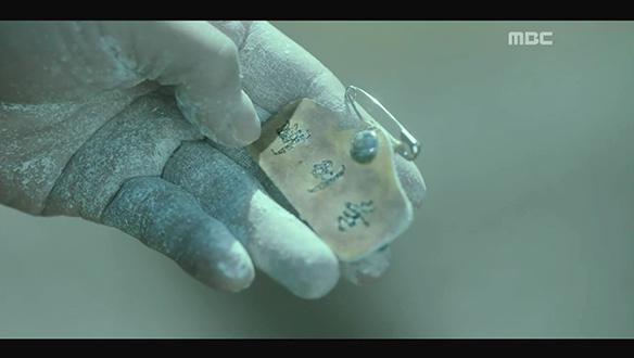 """""""누구야 너""""…은선재(이설)에게 발견된 배여울(조이현)의 이름표 [4회]"""