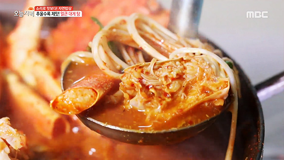 동해안의 붉은 보석! 회부터 찜, 탕까지 다양하게 즐기는 대게 밥상