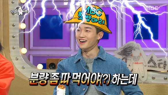 MBC 햇병아리의 험난한 방송인의 길