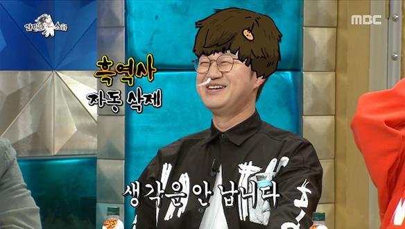 오랑우탄에게 머리채 잡힌 지상렬?! [594회]