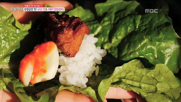 육즙을 꽈~악 잡았다! 40년 비법으로 지켜낸 맛 '돼지 양념갈비'