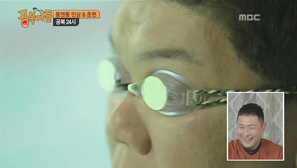 민상&준현, 공복 효과 극대화를 위한 수영장 방문!