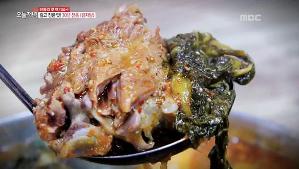 깊고 진한 30년 전통 '감자탕'의 비법은?!