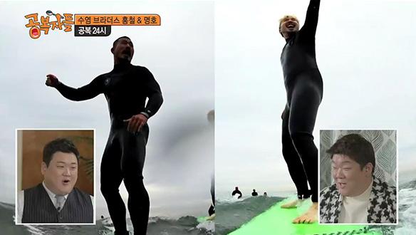 구름 위를 나는 듯한 기분, 서핑의 매력에 풍~덩!