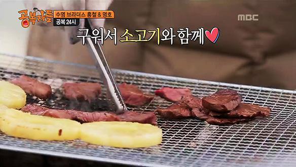 고기&파인애플+라면..? 이것이 바로 삼합!
