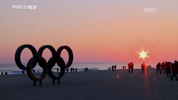 평화의 올림픽으로 기억될 평창동계올림픽, 11년 만의 남북 선수단 공동 입장! [765회]