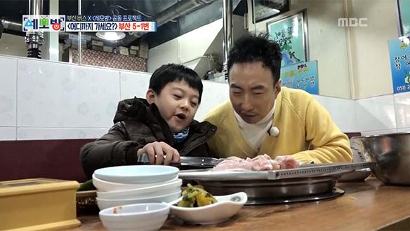박명수, 8살 소년이 구워준 곰장어 구이에 '감탄'…어린이 친구, 당신 인생 2회차지? [26회]