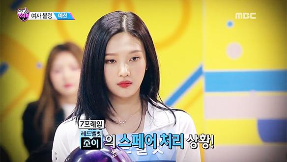 레드벨벳, 에이핑크 상대로 승리하며 볼링 준결승 진출…조이의 '눈부신 활약'
