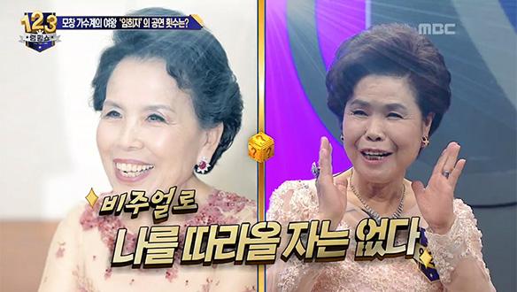 모창퀸 서열 1위 '임희자', 완벽 싱크로율로 이유 있는 '비주얼 자신감' 뿜뿜 [25회]