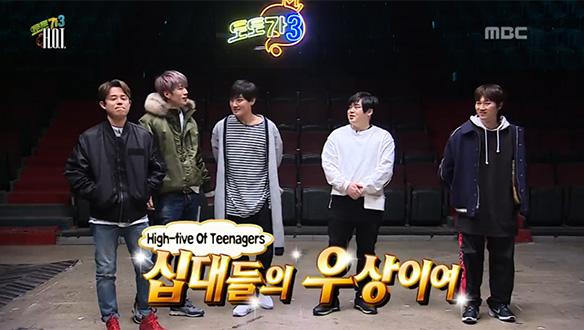 처음 데뷔했던 장소에서 다시 모인 H.O.T.…17년 만에 완전체 소환 완료 '감격' [557회]