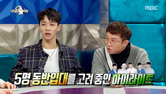 이기광, 데뷔 10주년 기념으로 멤버들과 동반 입대?! [556회]