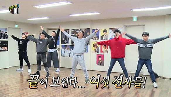 'We Are The Future' 완벽 커버 무대 선보인 멤버들…H.O.T.도 인정 '엄지 척' [558회]