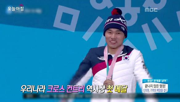 평창동계패럴림픽, 기적의 메달을 거머쥔 신의현 국가대표 [2956회]